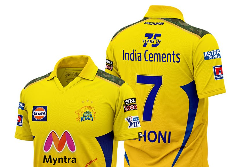 IPL 2021: MS Dhoni Unveils The New Look Chennai Super Kings (CSK) Jersey With Camouflaged Design As Tribute To Indian Armed Forces