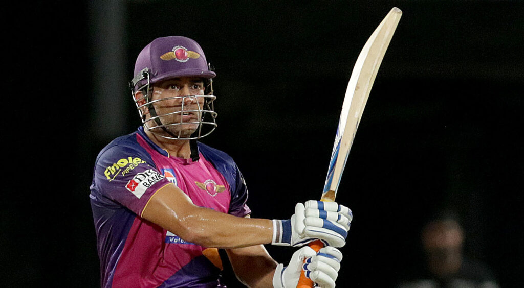 IPL 2021: MS Dhoni adds a new feather to his cap, captains Chennai Super Kings in 200 games