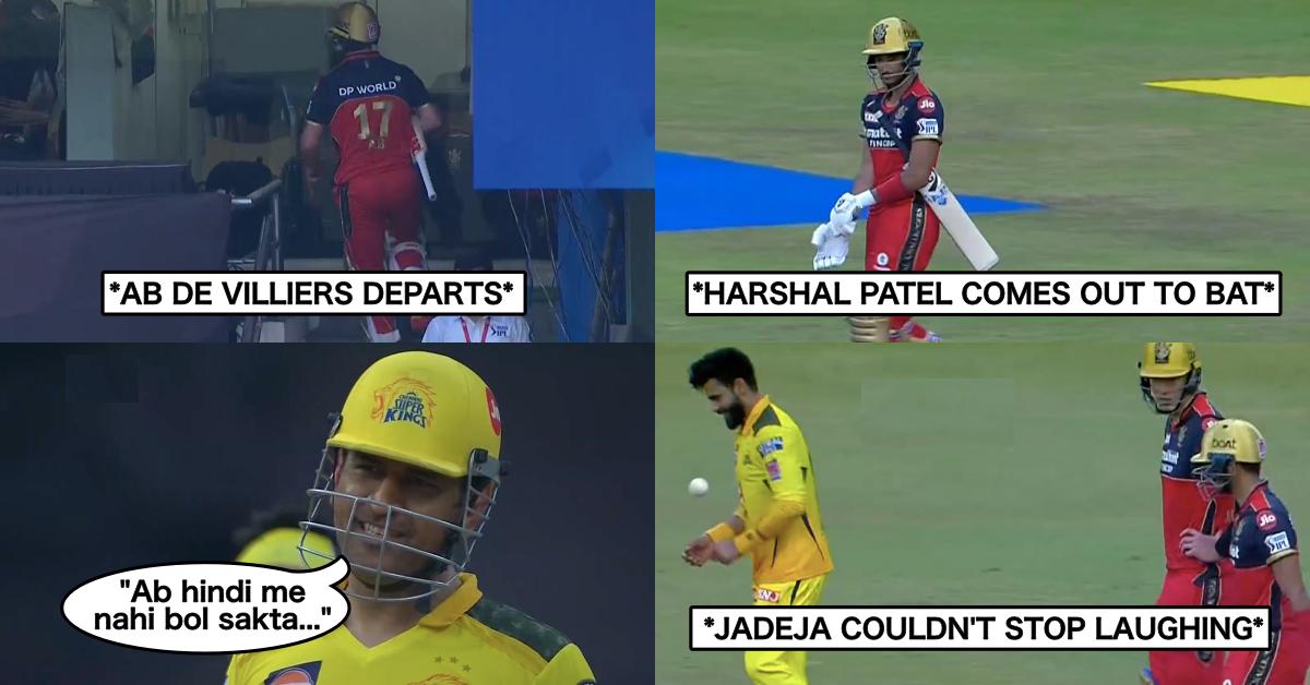 MS Dhoni, Harshal Patel, Ravindra Jadeja, CSK, CSK vs RCB, Chennai Super Kings, Royal Challengers Bangalore