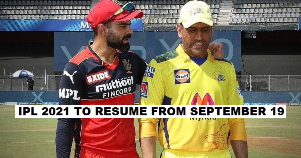 IPL 2021 To Resume From September 19 Hints Rajeev Shukla