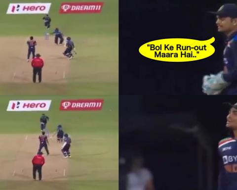 "Watch: ""Bol Ke Run-Out Maara"" Says Ishan Kishan After Running Out Lakshan Sandakan"