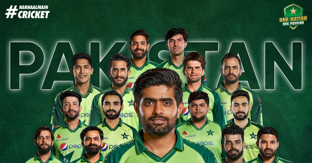 Pakistan Squad For T20 World Cup 2021