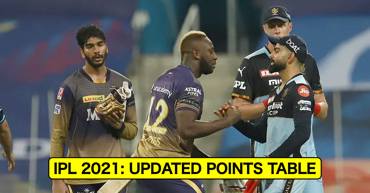 IPL 2021: Updated Points Table, Orange Cap, And Purple Cap Table After KKR vs RCB