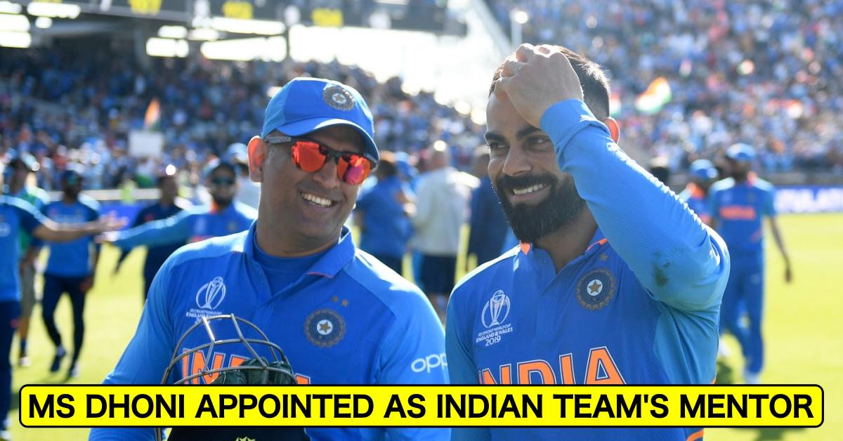टी 20 विश्व कप 2021: एमएस धोनी टूर्नामेंट के लिए भारत के मेंटर के रूप में शामिल हुए