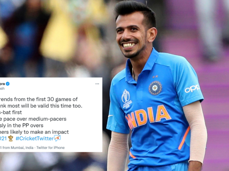 Yuzvendra Chahal Takes A Sly Dig At Indian Selectors After Being Snubbed From India's World Cup Squad