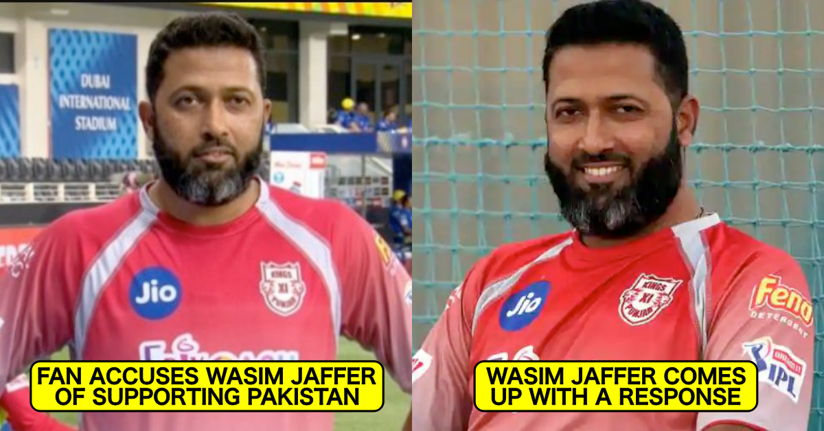Wasim Jaffer Gives A Witty Response On Being Accused Of 'Supporting' Pakistan