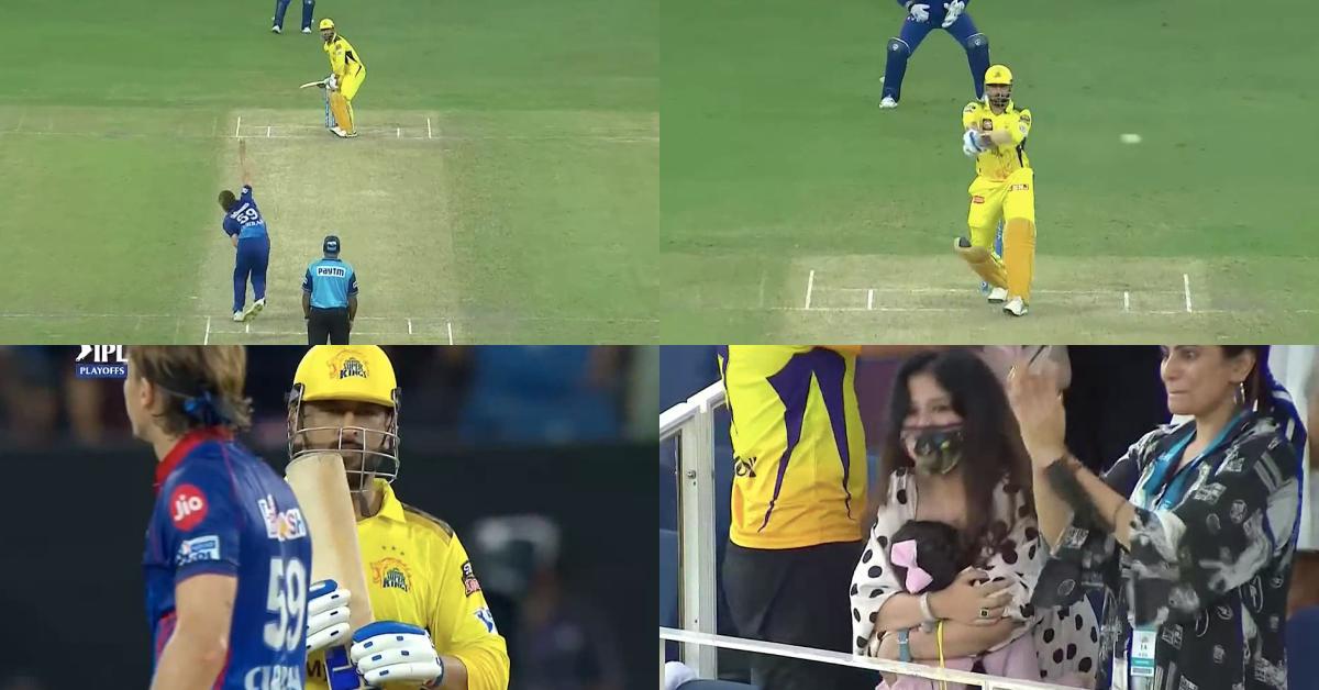 IPL 2021: Watch - Sakshi Dhoni, Ziva, Celebrate After MS Dhoni Hits Finishing Runs vs DC In Qualifier 1